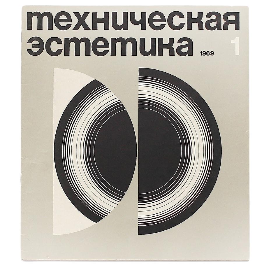 Example images taken from: https://typejournal.ru/articles/tekhnicheskaya-estetika-episodes